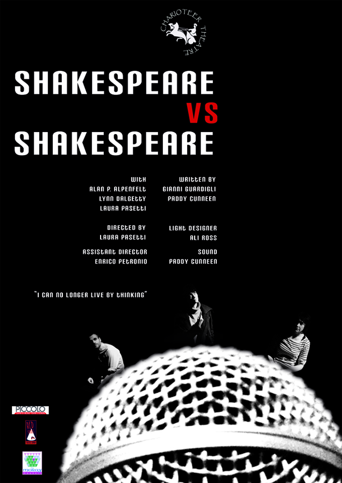 Shakespeare Vs. Shakespeare
